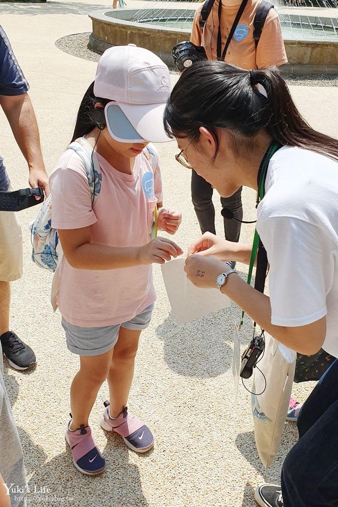 親子景點【新竹市立動物園】河馬樂樂新家搶先看×預計年底開放 - yukiblog.tw