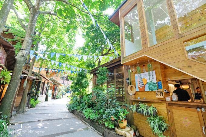 苗栗親子景點【卓也小屋】縮小版三義名勝、牛角村花園都在這兒×客家藍染體驗 - yukiblog.tw