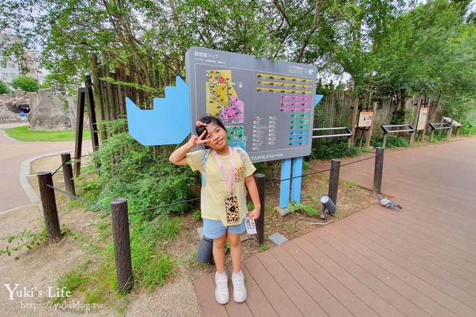 大阪景點×親子推薦【天王寺動物園】大阪周遊卡免費觀光景點 - yukiblog.tw