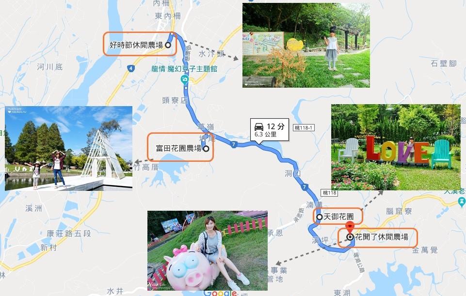 桃園大溪親子之旅》4大景點一次玩透透還能自己做PIZZA┃情侶約會┃餵小動物┃草泥馬 - yukiblog.tw