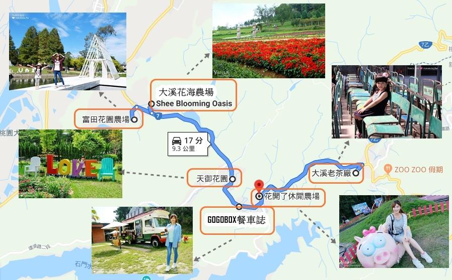 《大溪一日遊×6條路線懶人包》採草莓、親子景點、觀光工廠、老街、親子住宿~行程這樣排! - yukiblog.tw