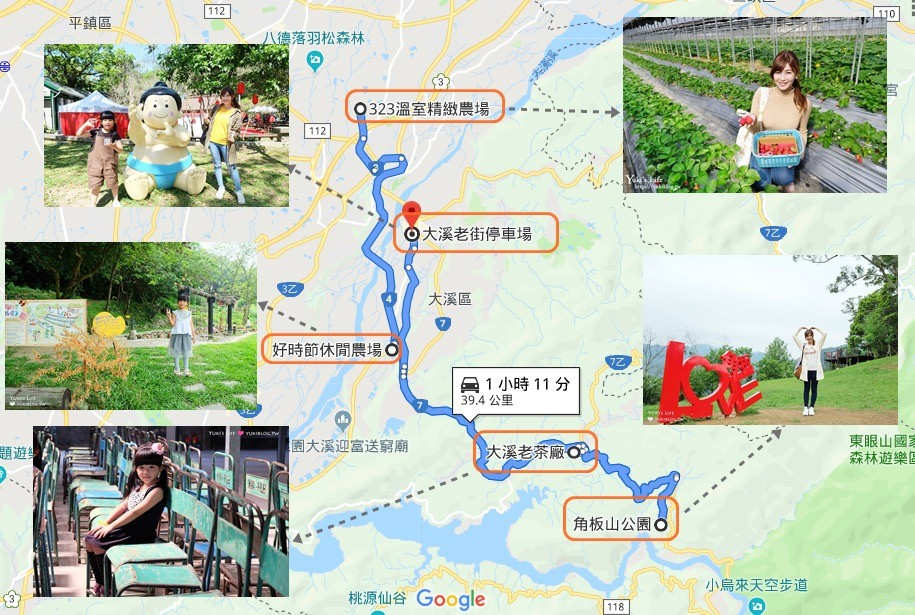 【大溪一日游×6条路线懒人包】采草莓、亲子景点、观光工厂、老街、亲子住宿~行程这样排! - yukiblog.tw
