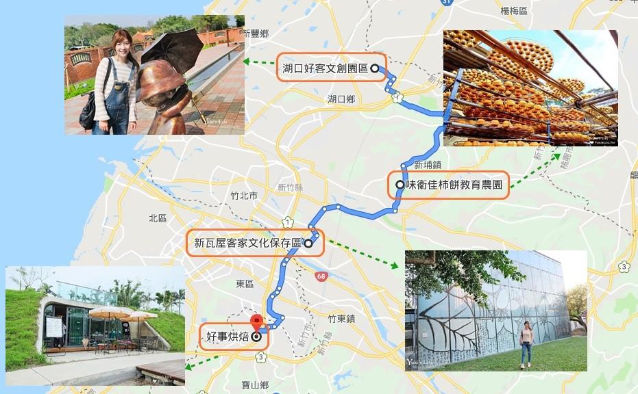 新竹景點懶人包》6條路線玩一天~免費景點,親子約會,異國美食,親子住宿~行程這樣排 - yukiblog.tw