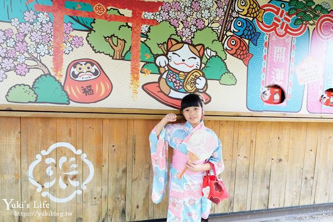 南投免費景點【鳥居喫茶食堂】日式庭園浴衣體驗×聚餐下午茶好去處! - yukiblog.tw