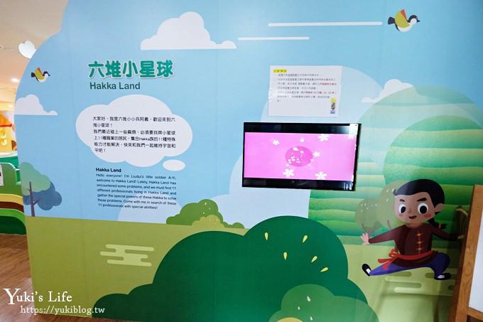 親子景點【六堆客家文化園區】小星球兒童遊戲室×玩水×玩沙完全免費! - yukiblog.tw