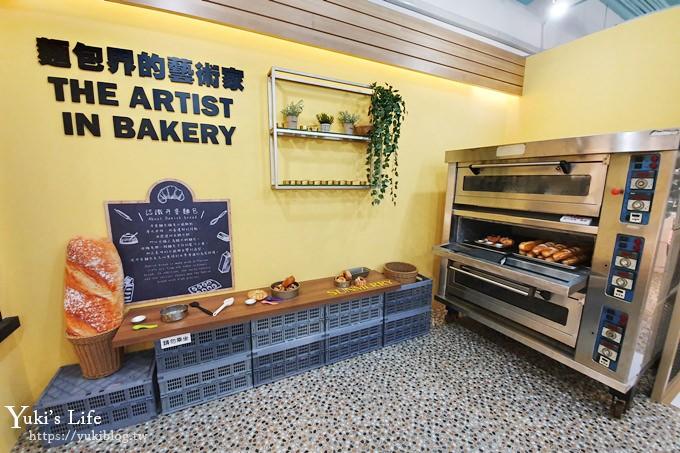 新北市觀光工廠《聖瑪莉丹麥麵包莊園》浪漫烘焙基地×親子互動遊戲、DIY、美食通通有! - yukiblog.tw