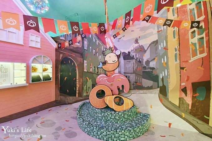 新北市觀光工廠【聖瑪莉丹麥麵包莊園】浪漫烘焙基地×親子互動遊戲、DIY、美食通通有! - yukiblog.tw