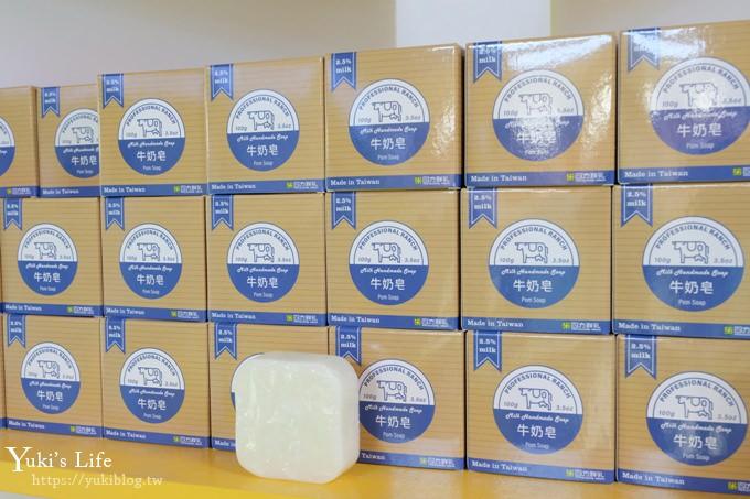 苗栗親子景點【四方鮮乳酪故事館】超大乳酪觀光工廠~好拍又好吃! - yukiblog.tw