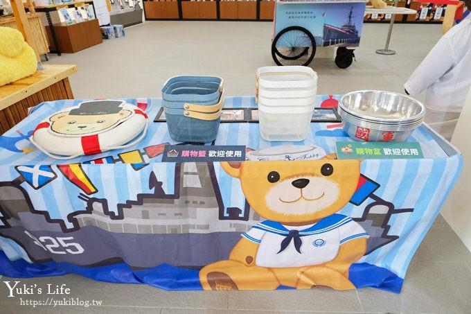 台南新景點【安平德陽艦泰迪熊艦長】帶你航行世界之旅 - yukiblog.tw