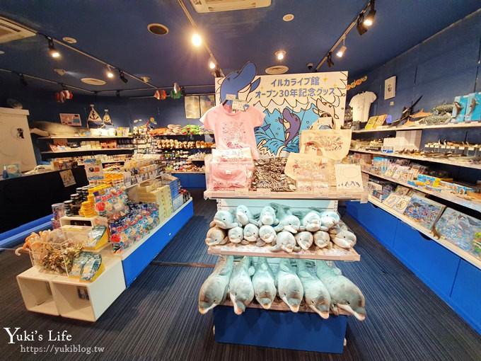神戶親子景點【須磨海濱水族園】與水豚君一起泡湯×鯊魚魟魚水族館×海豚表演 - yukiblog.tw