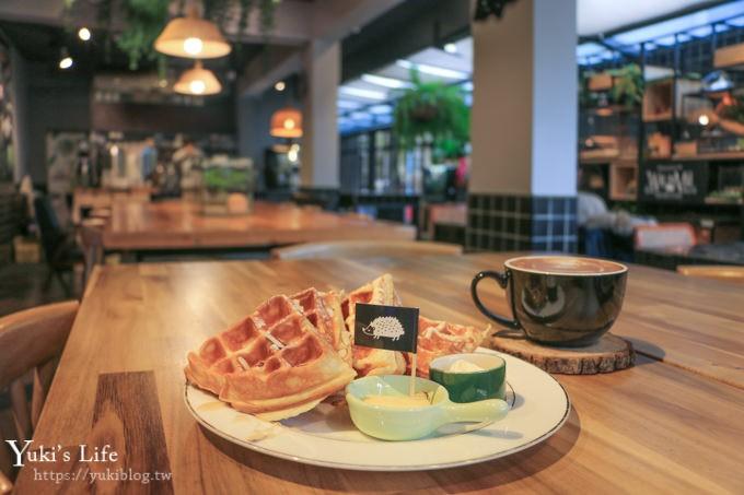 台北美食【微迷野林咖啡廳】刺蝟、變色龍~小動物森林系咖啡館  (捷運台電大樓站) - yukiblog.tw