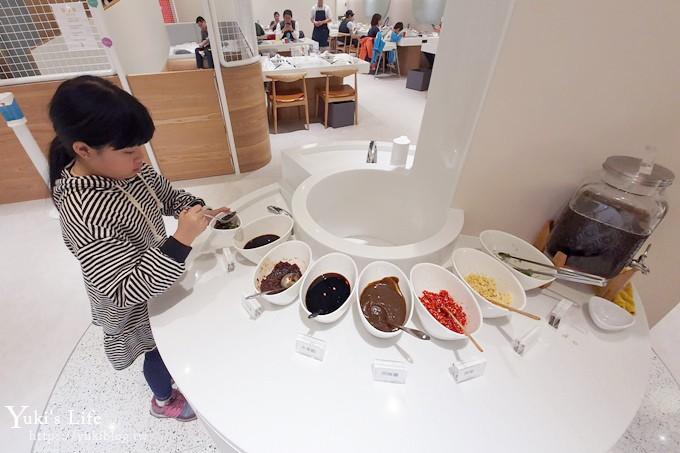 新北親子餐廳【童鍋-親子火鍋】北歐風球池溜滑梯遊戲區×蔬果湯底無負擔 - yukiblog.tw