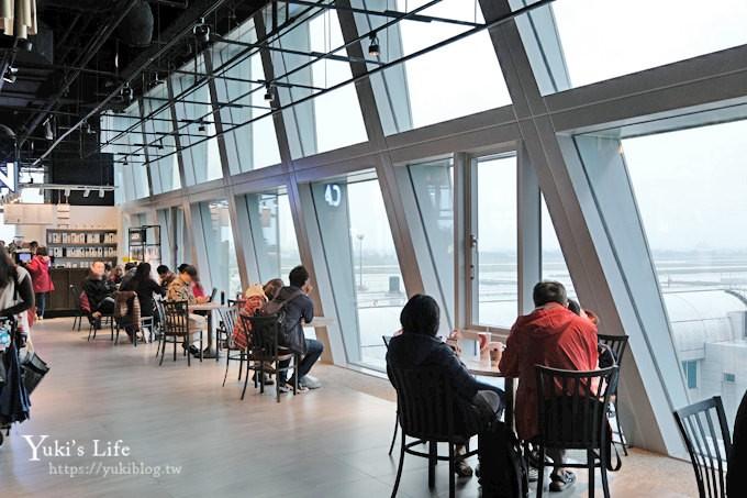 桃園新景點》桃園機場把老街搬進來!景觀台、喝咖啡、吃美食~不出國也能來玩! - yukiblog.tw