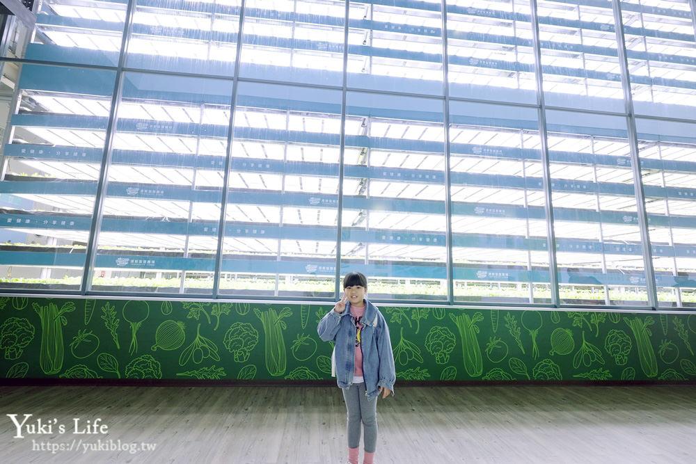 桃園親子景點【源鮮智慧農場】吃益生菌長大的生菜觀光工廠×超大份量早午餐! - yukiblog.tw