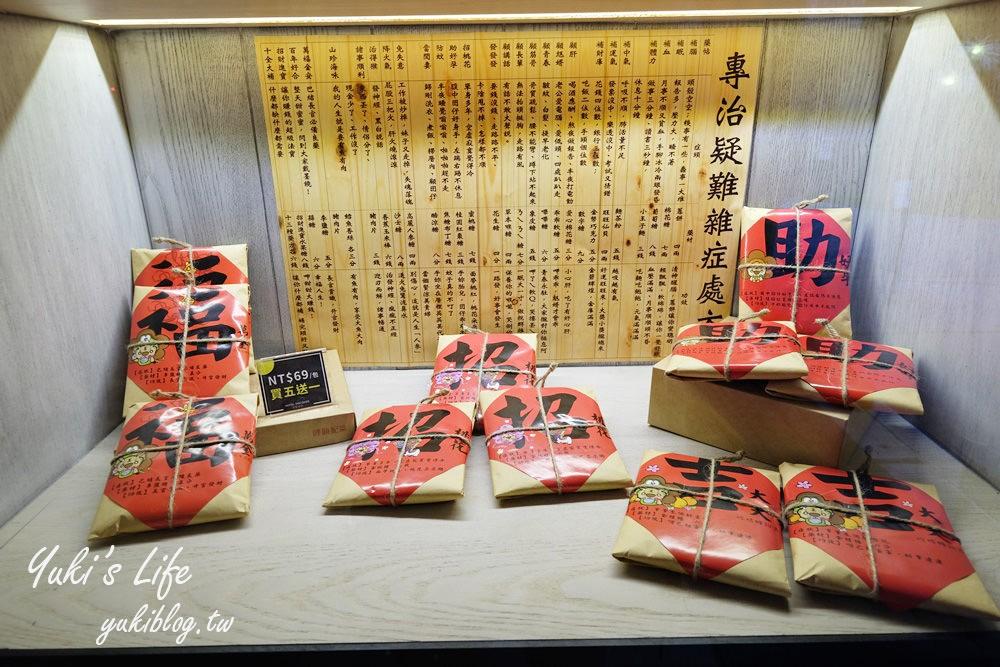 嘉義火車站住宿【嘉義亮點旅店】太空主題親子房×「72候の炙燒物」串燒晚餐好好吃~ - yukiblog.tw