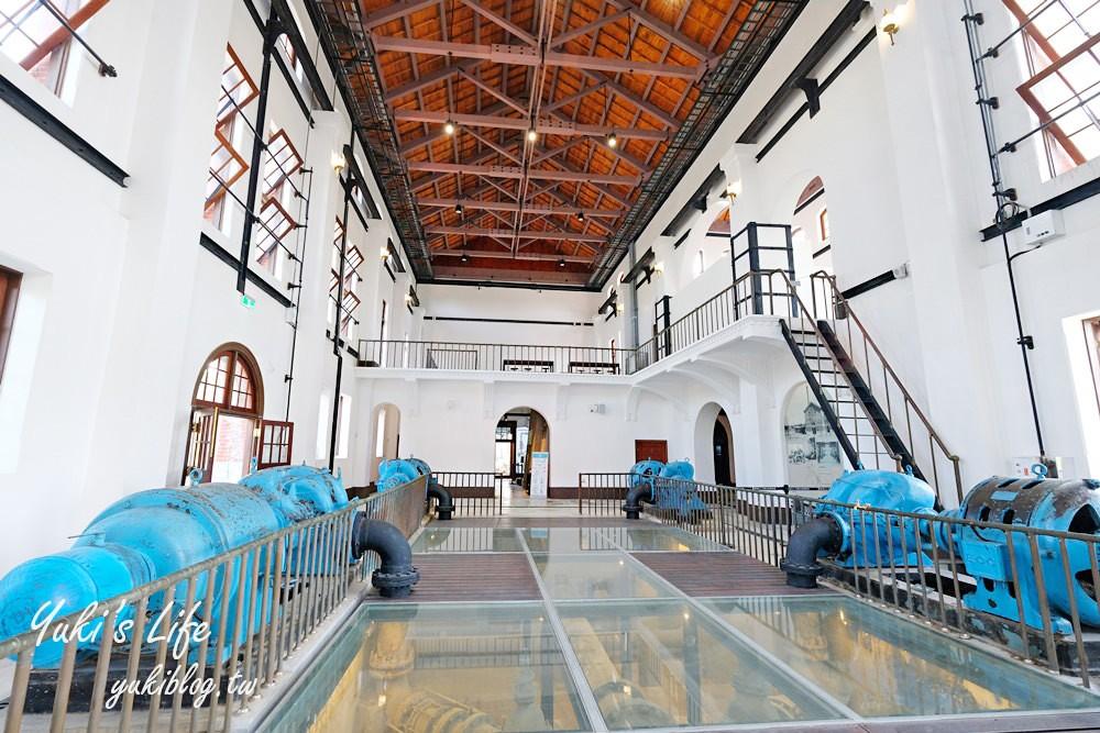 台南新景点【山上花园水道博物馆】历史建筑美拍出游亲子好去处~还有戏水池可以玩水 - yukiblog.tw