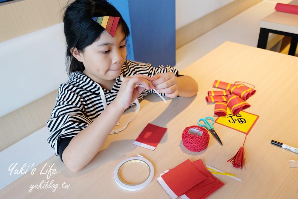 台中【咱们小时候】全台唯一教育亲子餐厅×儿童感觉统合课程免费×用餐还能复习功课! - yukiblog.tw