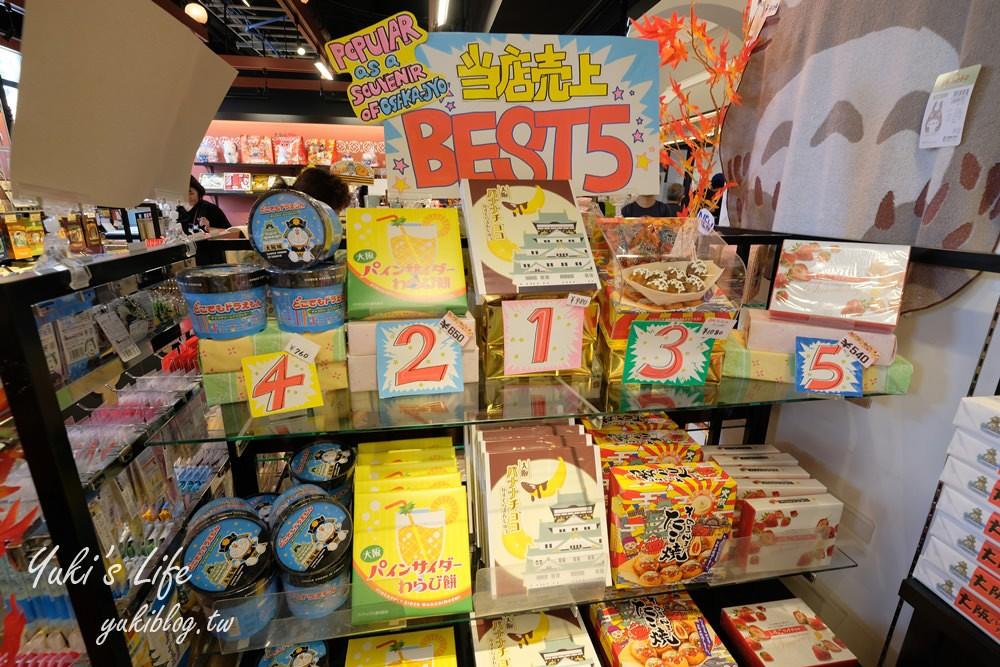 【大阪城天守閣×大阪公園兒童遊樂場】大阪周遊卡免費親子景點 - yukiblog.tw