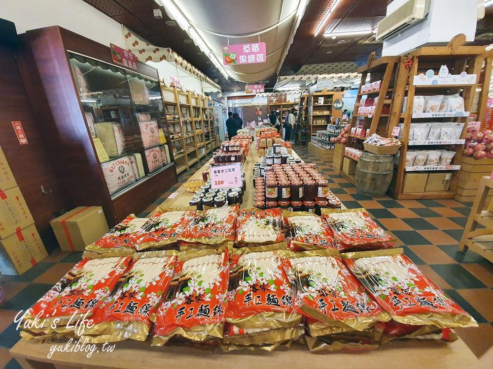 苗栗免费亲子景点【大湖酒庄】来草莓文化馆感受粉红浪漫与草莓限定美食! - yukiblog.tw
