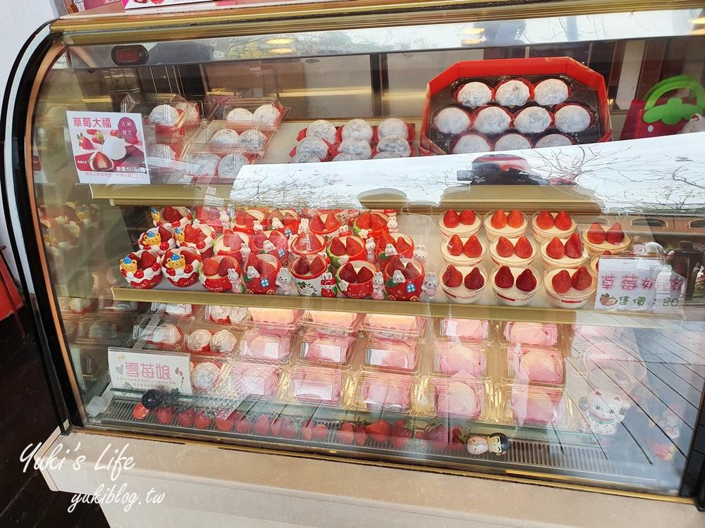 苗栗免費親子景點【大湖酒莊】來草莓文化館感受粉紅浪漫與草莓限定美食! - yukiblog.tw