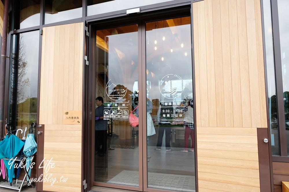 宜蘭美食新景點《棗稻田》木造綠建築太美了!親子踏青×落羽松美景 - yukiblog.tw