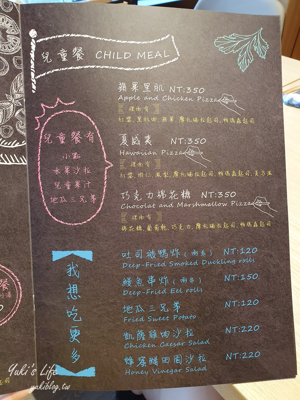 宜蘭美食新景點【棗稻田】木造綠建築太美了!親子踏青×落羽松美景 - yukiblog.tw