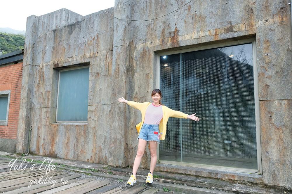 豐富親子一日遊》黃金博物館淘金生態之旅~懷舊建築超好拍,礦工食堂用餐 - yukiblog.tw