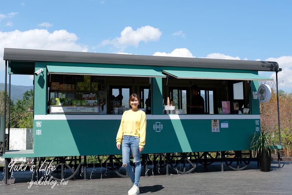 宜蘭三星免費親子景點《天送埤車站鐵道園區》小火車時刻×站長宿舍最美景觀咖啡廳 - yukiblog.tw