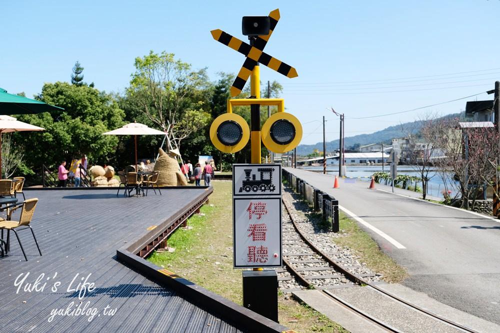 宜兰三星免费亲子景点《天送埤车站铁道园区》小火车时刻×站长宿舍最美景观咖啡厅 - yukiblog.tw