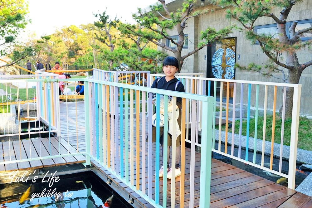 新竹美食景點《卡菲努努》竹東景觀餐廳×親子聚餐賞夜景提案!小動物×戶外庭園餵魚~ - yukiblog.tw