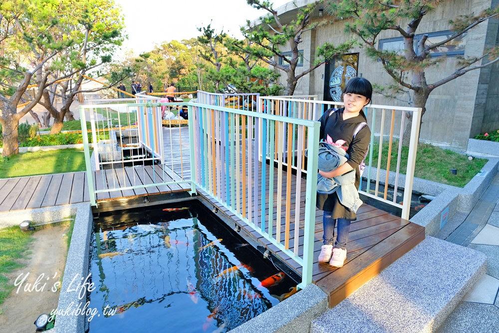 新竹美食景點【卡菲努努】竹東景觀餐廳×親子聚餐賞夜景提案!小動物×戶外庭園餵魚~ - yukiblog.tw