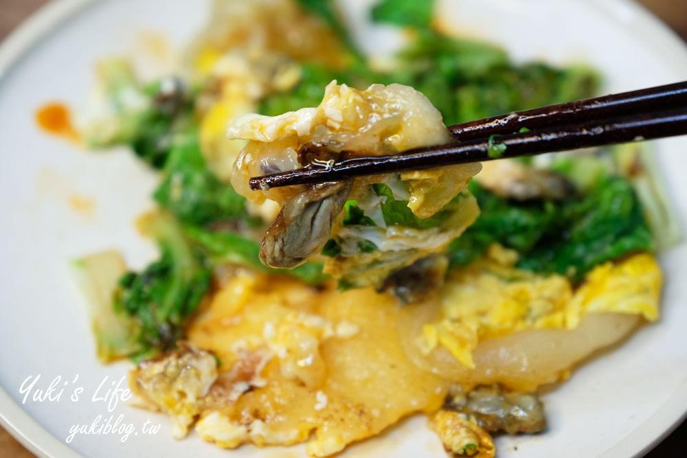 【蚵仔煎食譜】台灣夜市小吃在家就可輕鬆做! - yukiblog.tw