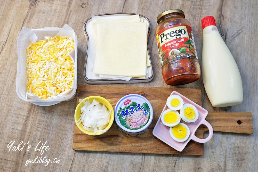 親子DIY【起酥皮鮪魚起司派】多變化起酥皮變身早午餐、下午茶點 - yukiblog.tw