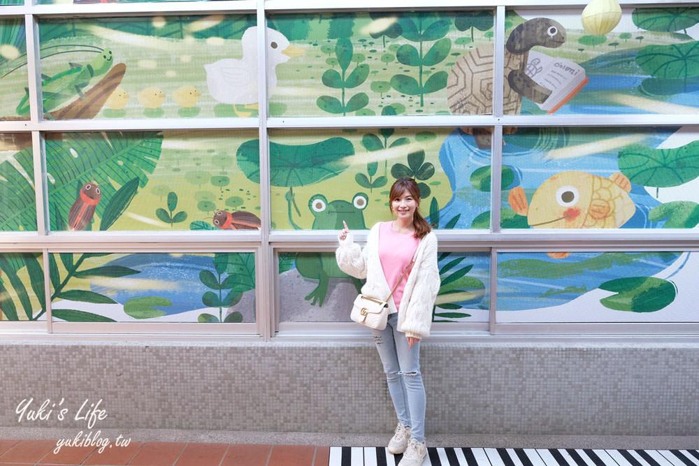 親子景點【桃園市客家文化館】賞油桐花×3D彩繪×公園散步餵魚好去處! - yukiblog.tw