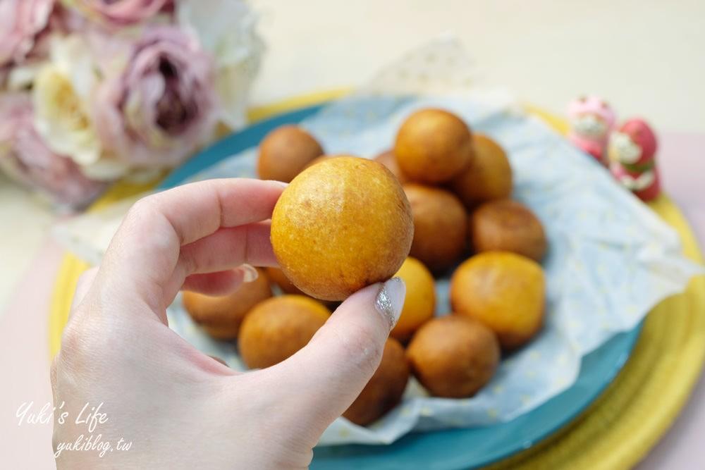 親子DIY【地瓜球食譜】夜市小吃自己做×這樣壓一壓就變好吃了! - yukiblog.tw