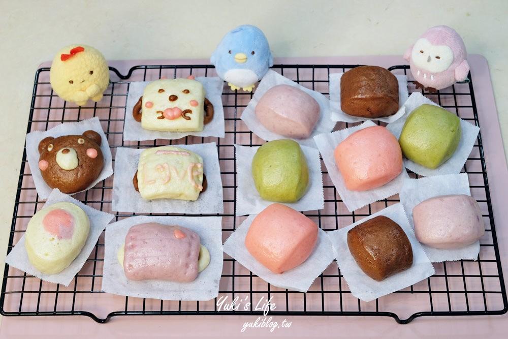 亲子DIY》彩色鲜奶小馒头食谱×口罩造型馒头~简单揉一揉好吃又好玩! - yukiblog.tw