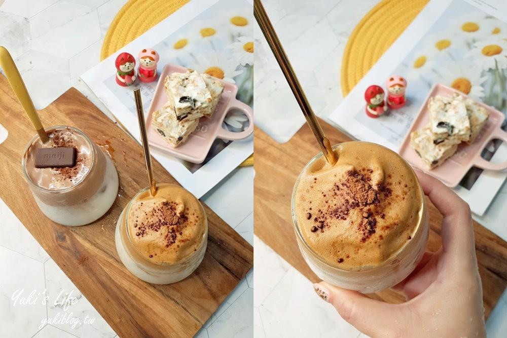 親子DIY》400次咖啡、400次美祿~韓國咖啡館人氣飲品在家自己做! - yukiblog.tw