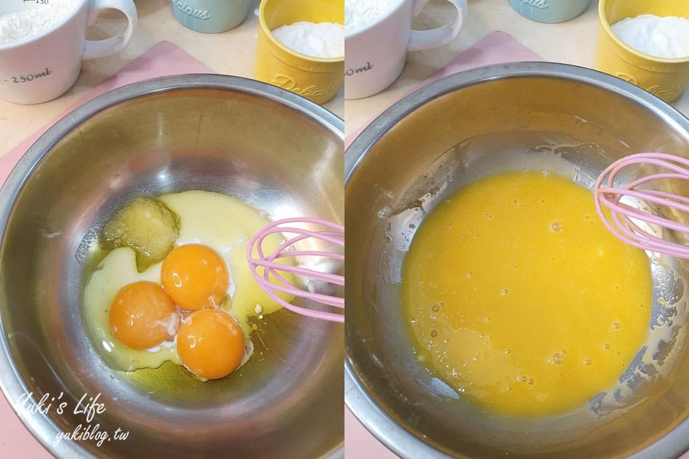 親子DIY【古早味鹹蛋糕】青蔥肉鬆蛋糕~鹹鹹甜甜真好吃! - yukiblog.tw