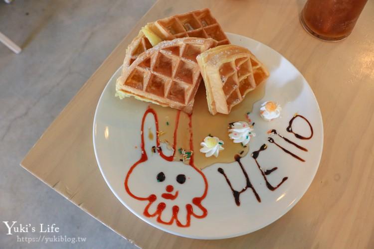 新北美食《TO House兔子庭園餐廳》親子寵物餐廳推薦×八里一日遊 - yukiblog.tw