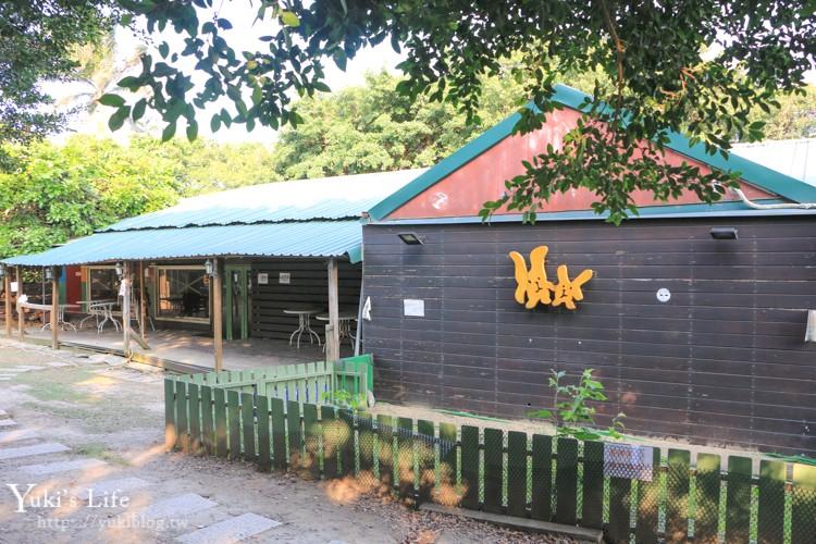 新北美食【TO House兔子庭園餐廳】親子寵物餐廳推薦×八里一日遊 - yukiblog.tw