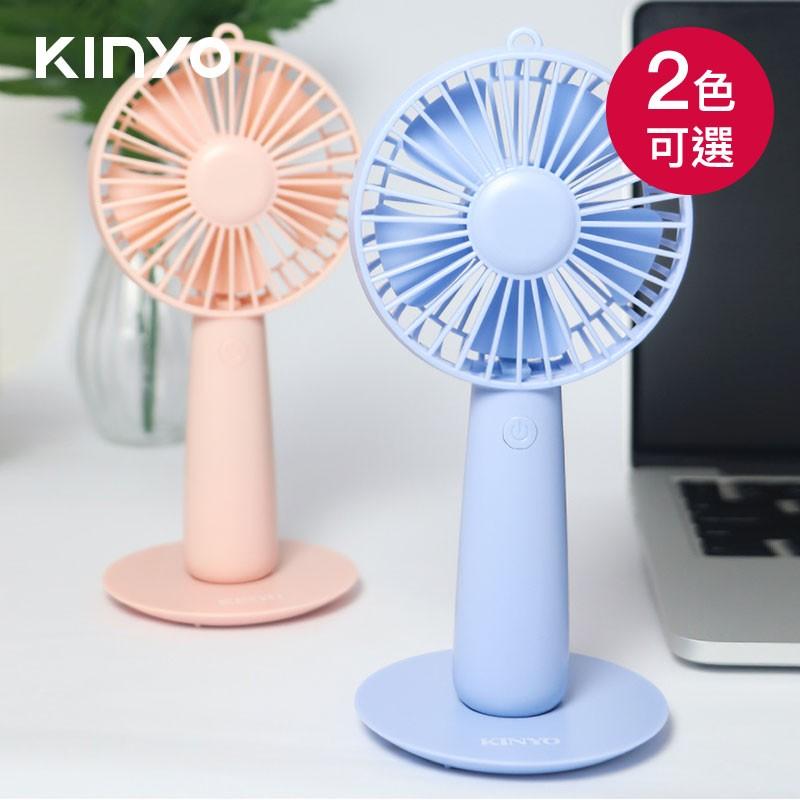飆溫開搶團》夏日好物首選KINYO隨身電風扇×9款造型不同功能任你選 - yukiblog.tw