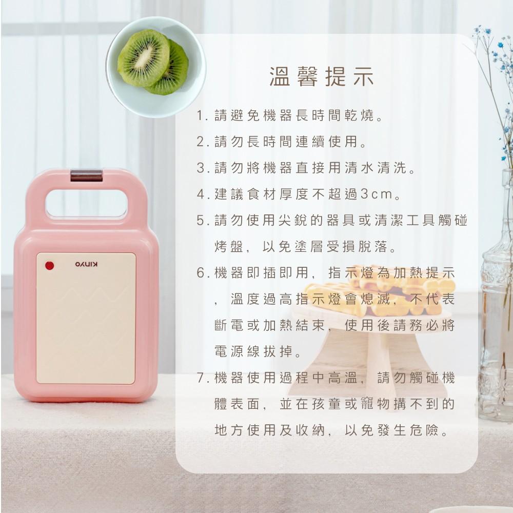 壓出美味新品團》KINYO多功能三明治機/點心機/鬆餅機~平價又好用 - yukiblog.tw