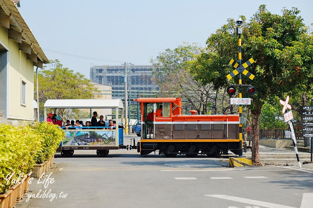 彰化免費景點《溪湖糖廠》親子搭乘五分車×還能吃冰餵魚賞火車加野餐 - yukiblog.tw