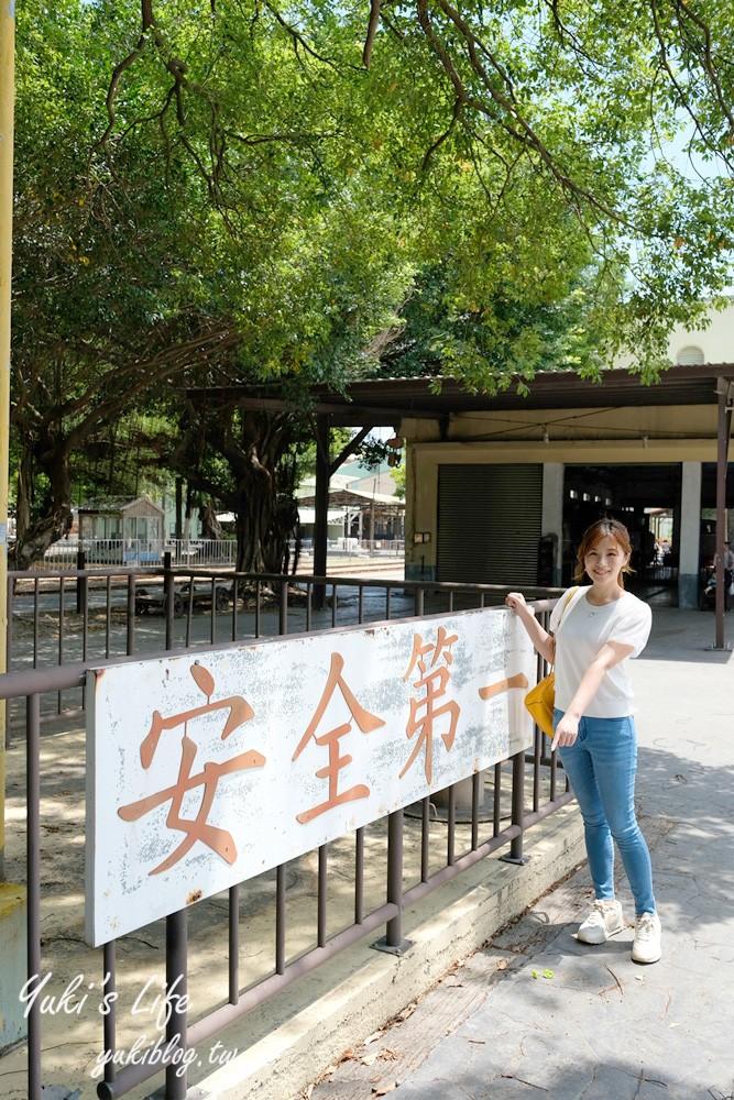 彰化免費景點【溪湖糖廠】親子搭乘五分車×還能吃冰餵魚賞火車加野餐 - yukiblog.tw