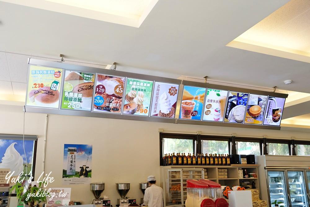 彰化溪湖糖廠美食【66 Cheesecake】新鮮現烤北海道乳酪蛋糕專門店 - yukiblog.tw