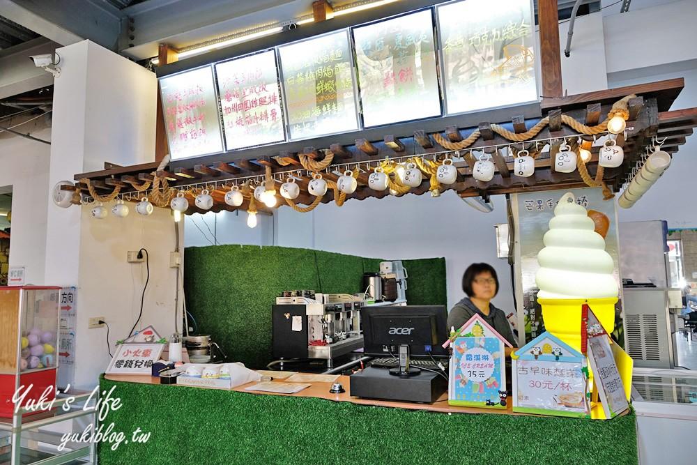 彰化免費親子景點【巫家捏麵館】小火車、泡腳玩水、黏土DIY、路易莎咖啡、古色古香互動展示 - yukiblog.tw