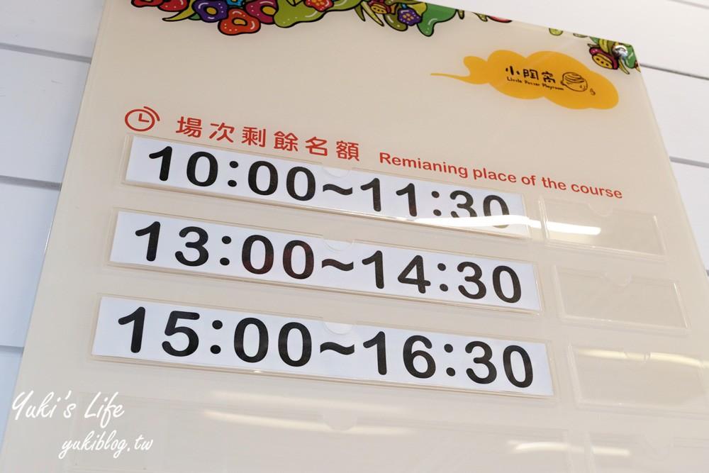 新北景点【莺歌陶瓷博物馆】免费玩沙玩水亲子好去处!室内吹冷气做陶艺DIY! - yukiblog.tw