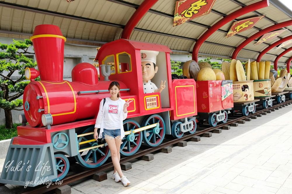 免費親子景點》宜蘭牛舌餅觀光工廠×巨型餅模、糕餅火車等你來拍! - yukiblog.tw