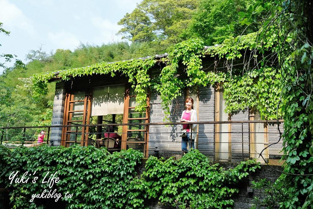 苗栗三義美食景點【山那邊綠葉方舟】大草皮森林系~適合親子景觀餐廳 - yukiblog.tw