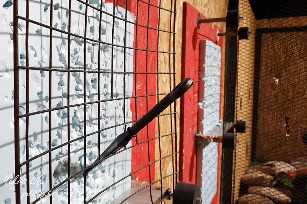 2020宜蘭礁溪新景點【宜蘭忍者村】親子必玩第一站~火影忍者迷必打卡忍術體驗館~還能吃忍者餐哦! - yukiblog.tw